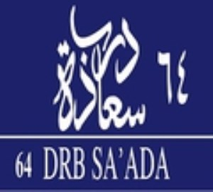 64 Drb Sa'ada location on the map