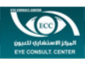 Ophthalmology, Retinal and Laser Surgery Consultation Center - Dr Ahmed Labib