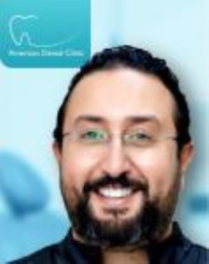 Clinic  American Dental Dr Ahmed Bakry